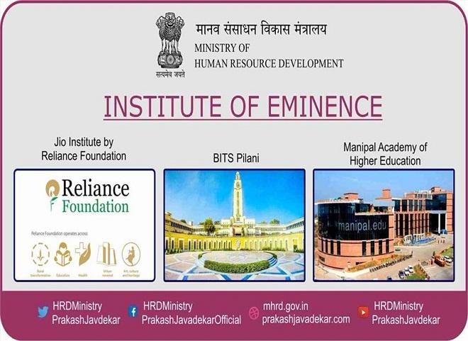 Jio_Instituteinstitutesofeminence inmarathi