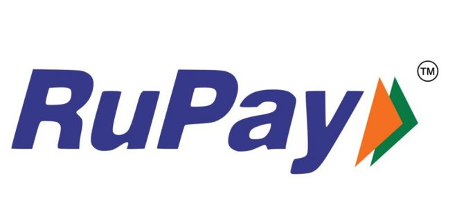 Rupay-Cards-inmarathi
