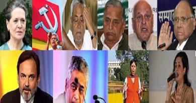 Secular-faces