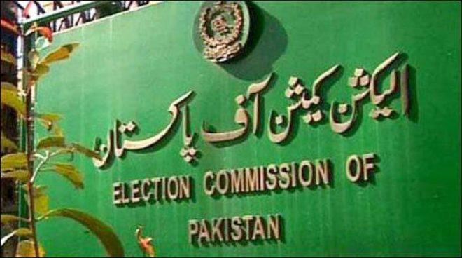 election-pakistan-inmarathi