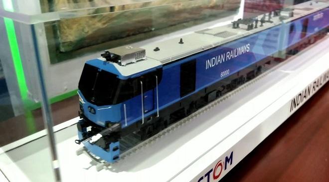 electric railway InMarathi