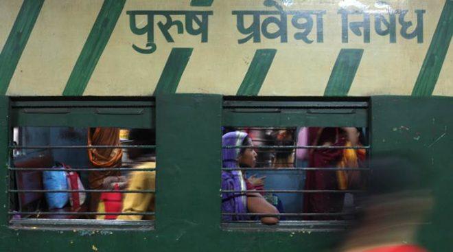 ladies-train-inmarathi