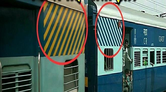 lines-on-rail InMarathi