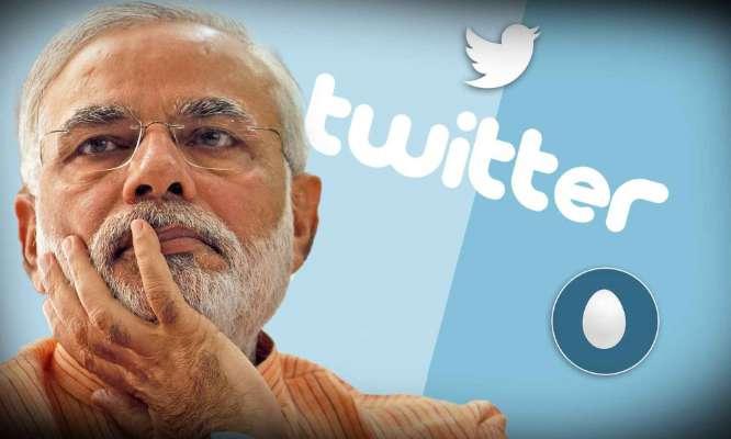 modi-twitter-inmarathi