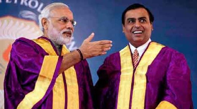 narendra modi mukesh ambani inmarathi