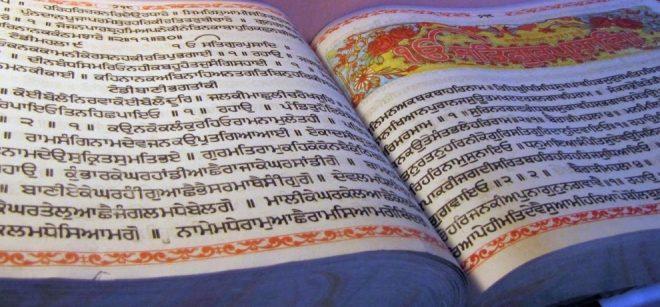 nilavanti-inmarathi01