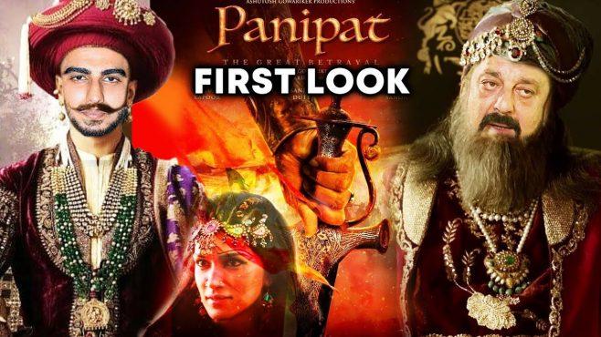 panipat-sanjay-dutt-inmarathi