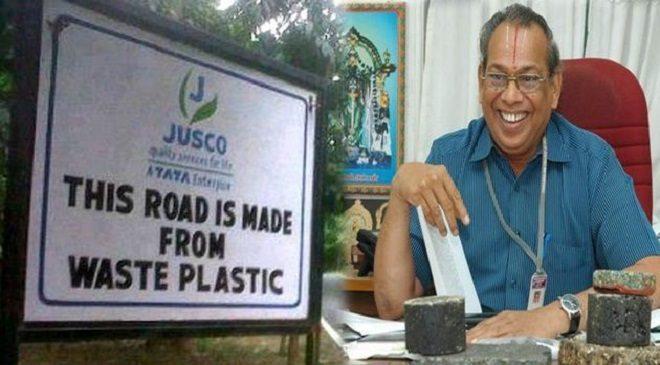 plasticman-inmarathi