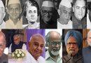 """भारताला लाभलेला """"सर्वोत्तम पंतप्रधान कोण?"""": एका सर्वोच्च न्यायालयाच्या वकीलाचं अभ्यासपूर्ण मत"""