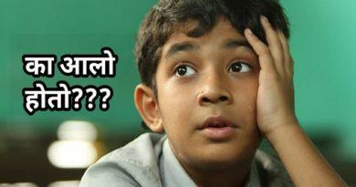 short-term-memory-loss-featured-inmarathi