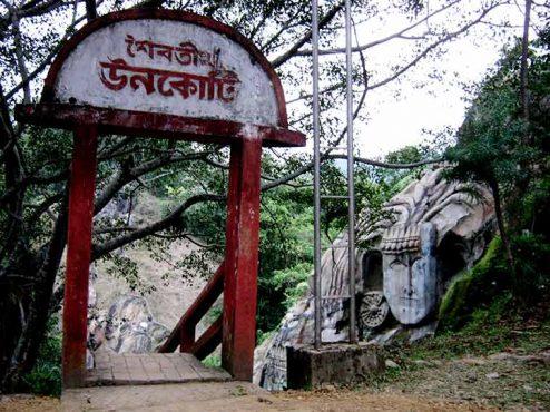 unakoti-inmarathi
