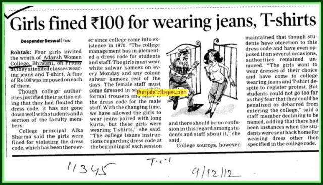 Adarsh-Womens-College-Haryana-jeans-ban-inmarathi