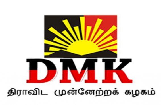 DMK-inmarathi