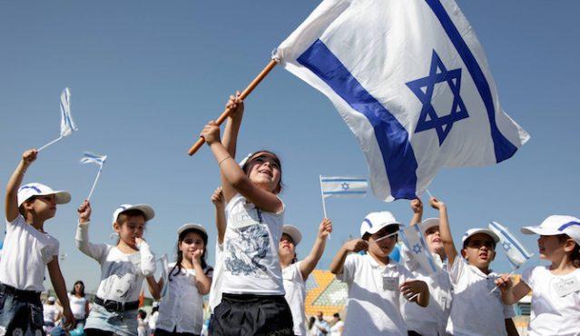 Israel-inmarathi05.jpg