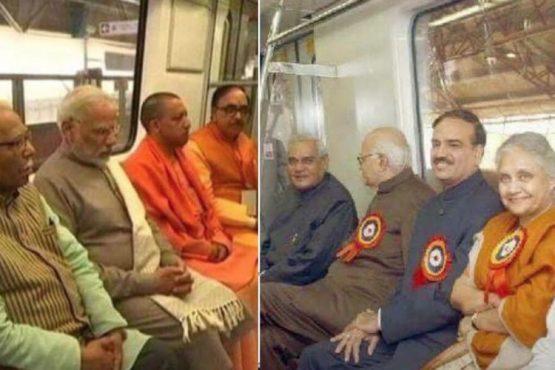 Modi_Web-inmarathi