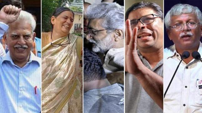 activists_arrest_inmarathi