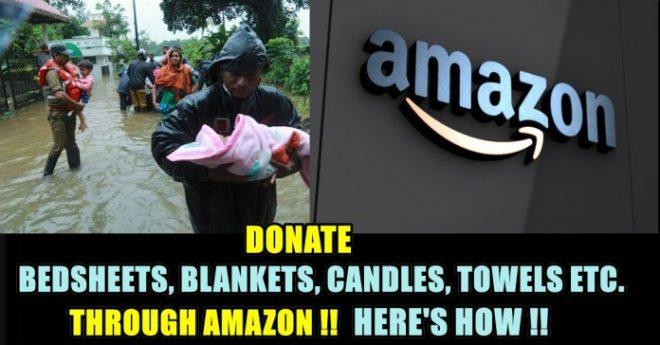amazon-inmarathi
