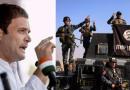 RSS म्हणजे ISIS ? राहुल गांधींना इसिसच्या जन्माची ही कथा कुणी सांगेल का हो?
