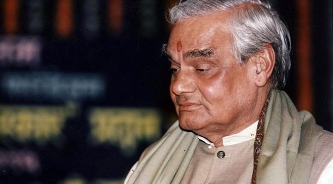 atal-bihari-vajpayee-InMarathi