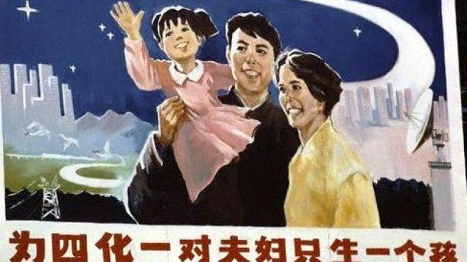 china-policy-inmarathi