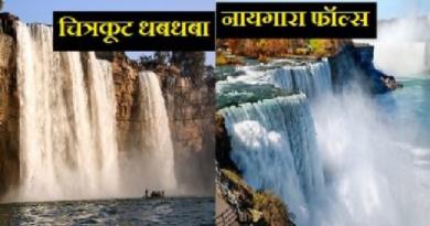 falls-inmarathi