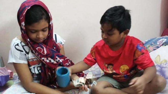 help-inmarathi