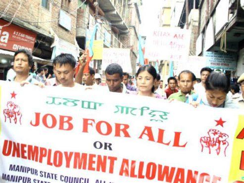 job-inmarathi