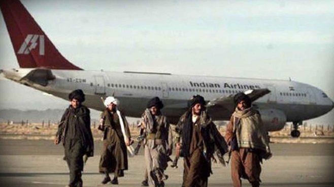 kandahar-hijacking-inmarathi