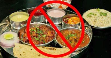 non veg inmarathi