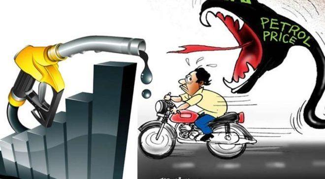 petrol-inmarathi