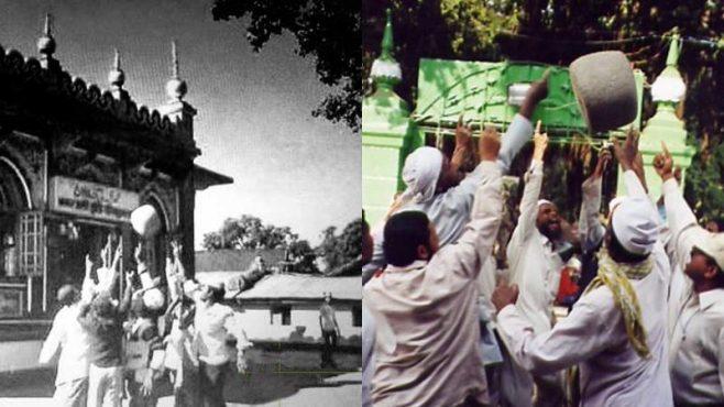 qamar ali dargah-inmarathi02