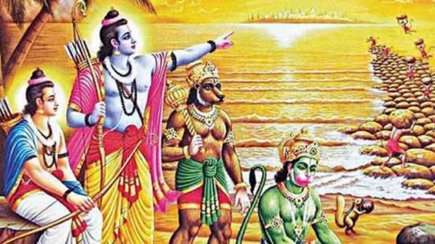 ramayan-inmarathi