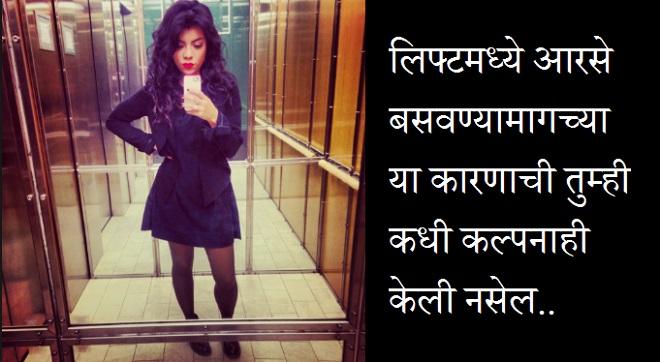 romance-inmarathi