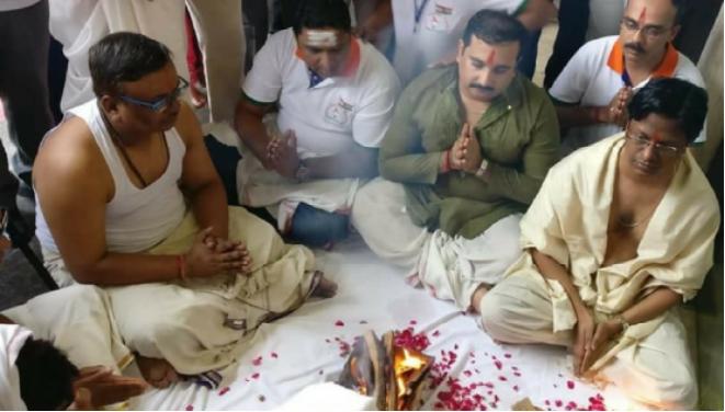 vidhi-inmarathi