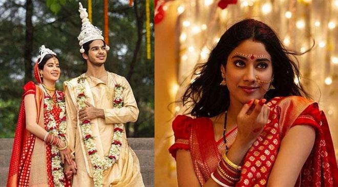 Begal wedding Inmarathi