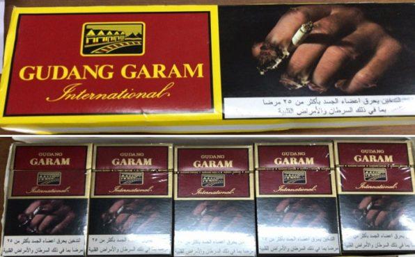 Gudang Garam Cigarettes-inmarathi