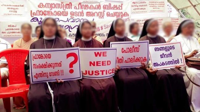 Kerala_nuns-inmarathi