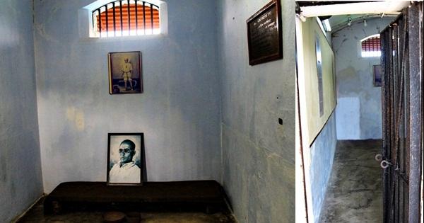 Veer-Savarkar Andaman inmarathi