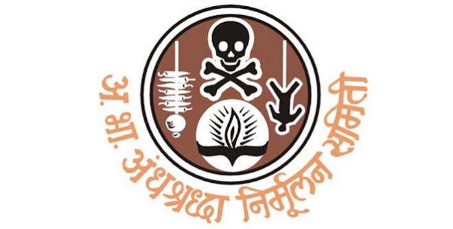 anis-inmarathi