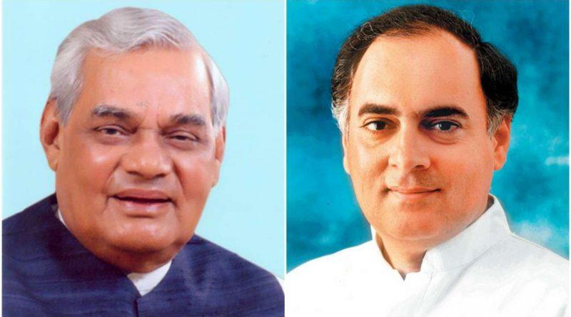 atal-rajeev-inmarathi