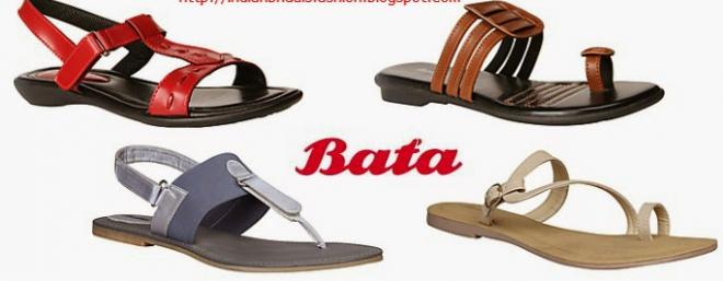 bata-inmarathi