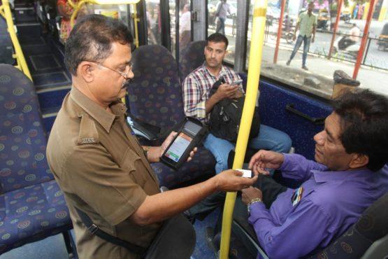 bus conductor inmarathi