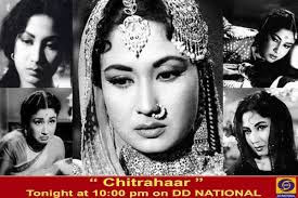chitrhaar-inmarathi