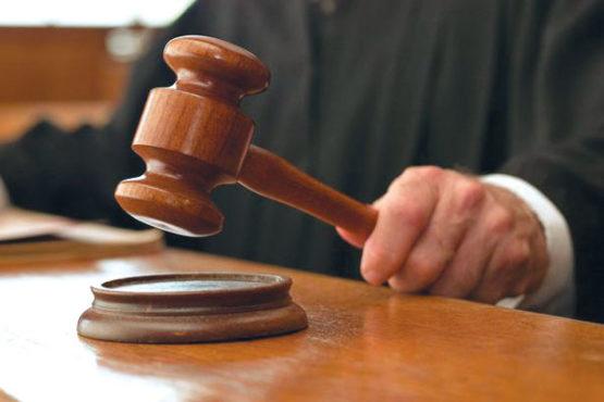 court proceeding inmarathi