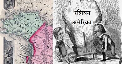 treaty-inmarathi