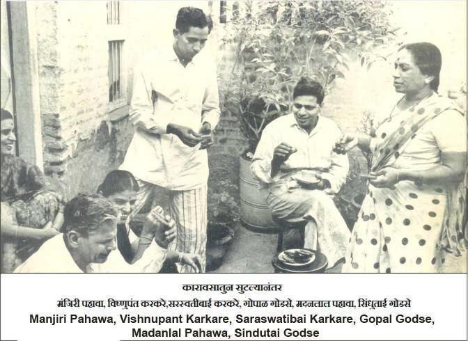 gopal godse inmarathi