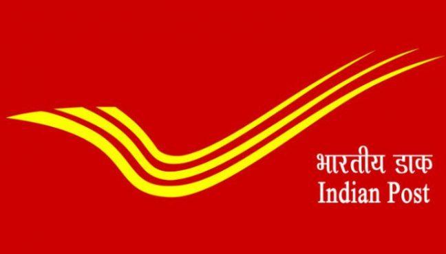 india-post-inmarathi