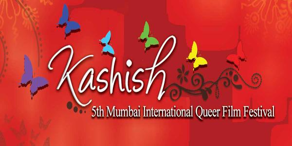kashish-inmarathi