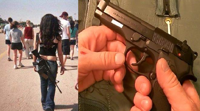 gun-inmarathi