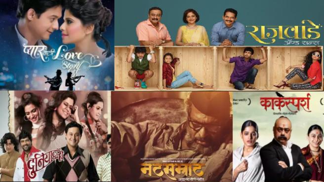 marathi-films-inmarathi